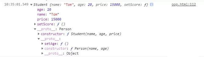 关于JavaScript中常见的六种继承方式总结与归纳