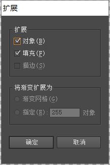 Iconfont(阿里巴巴矢量图标库)上传svg图标显示空白的解决方法